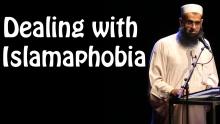 Dealing with Islamophobia | Mufti Abdur-Rahman ibn Yusuf