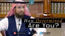 How Determined Are You? - Rayan fawzi Arab