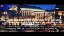 Греховете на Малик Ибн Динар на Съдния ден.