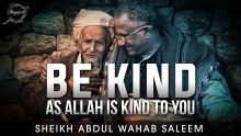 How Can I Receive Allah's Mercy And Kindness? ᴴᴰ ┇ Sh. Abdul Wahab Saleem ┇ TDR Conference ┇