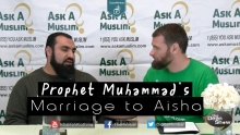 Prophet Muhammad's (ﷺ) Marriage to Aisha