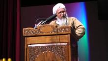 URDU: Imam Azam Abu Hanifa Conference University of Kashmir | Mufti Shabeer Ahmad