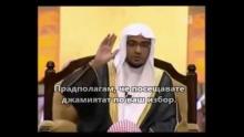 ВСИЧКИ ДЕЛА СА ЗАПИСАНИ! Салех ел- Мегамиси