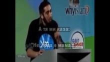 Деца и родители- Nouman Ali Khan