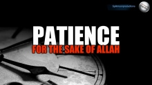 Patience for the sake of Allah SWT ᴴᴰ   Sheikh Shady Alsuleiman