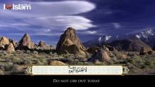 Quran Recitation | سورة المؤمنون - محمد المقيط | Muhammad al Muqit