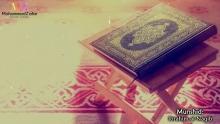 Sufara al Dhikri (Quran Nasheed) | إبراهيم النقيب - سفراء الذكر | Ibrahim al Naqib