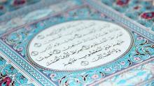 Surah Fatiha - Nouman Ali Khan