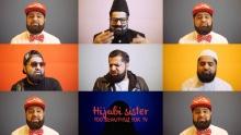 Omar Esa - HALAL HABIBI   Official Nasheed Video