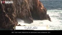 Quran Recitation | سورة الملك - محمد المقيط | Muhammad al Muqit