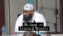 The Seerah: Lessons & Benefits - 01 - Yousaf Jahangir