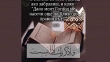 Beautiful Recitation of Quran 08 زكي داغستاني - سورة البقرة كاملة