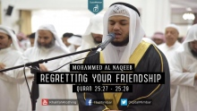 Regretting your Friendship | Quran 25:27 - 25:29 - Mohammed Al Naqeeb