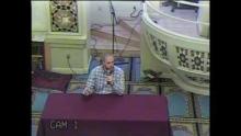 'Shari'ah On Trial', Imam Suhaib Webb 07-19-16