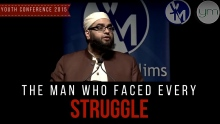 The Man Who Faced Every Struggle | Abdul Nasir Jangda | #PowerSeries