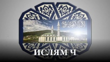 YOUNG MAN REPENTS TO ALLAH - МЛАДЕЖ СЕ ПОКАЙВА ПРЕД АЛЛАХ