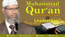 DID MUHAMMAD (PBUH) AUTHOR THE QUR'AN FOR STATUS, FAME OR LEADERSHIP? DR ZAKIR NAIK