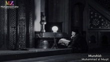 Hada al Noor (Quran Nasheed) | محمد المقيط - هذا النور | Muhammad al Muqit