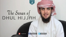The Sunan of Dhul Hijjah - Tim Humble