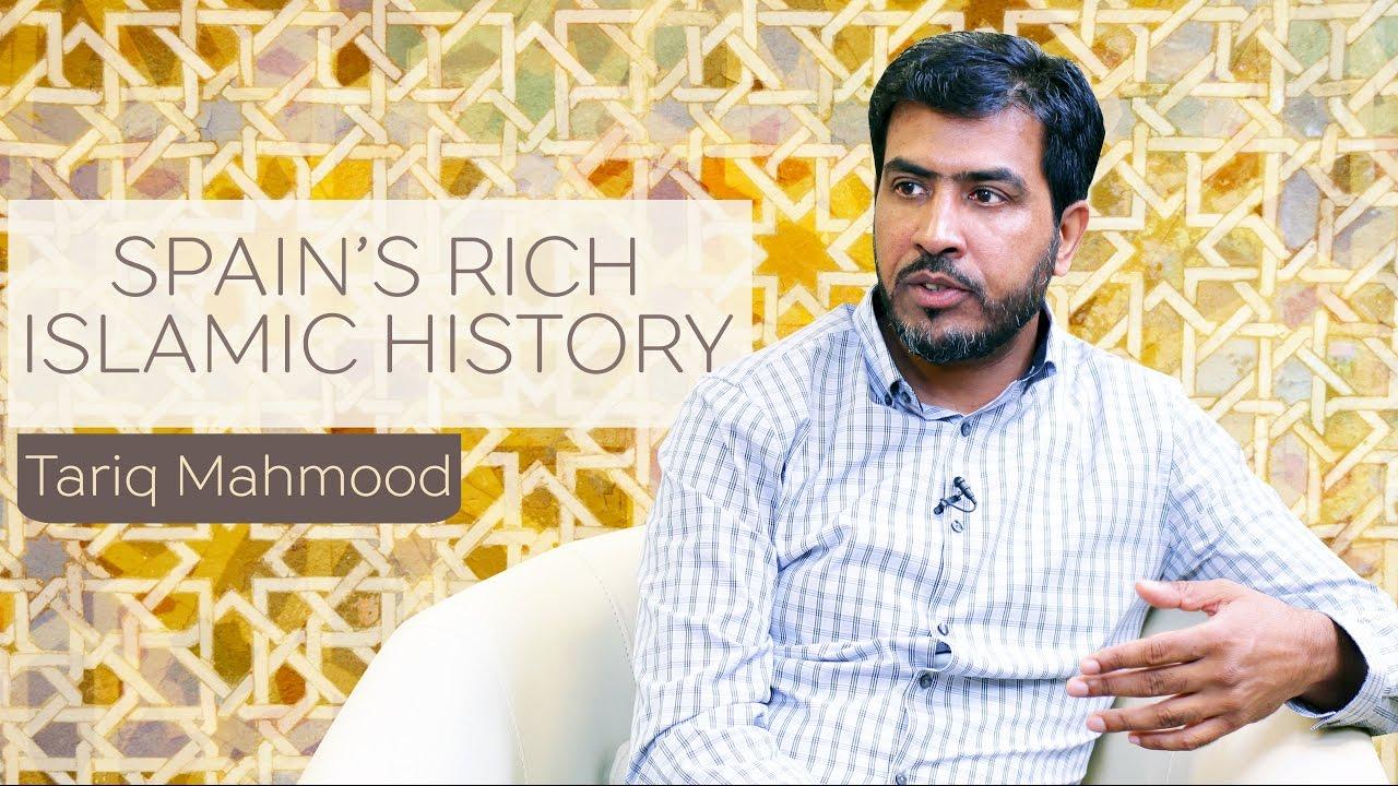 Spain's Rich Islamic History | Tariq Mahmood