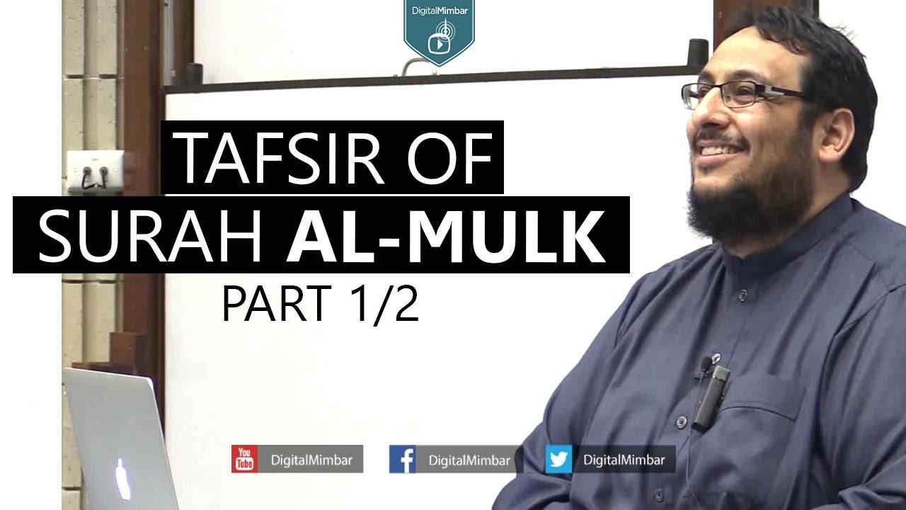 Tafsir of Surah Al-Mulk | Part 1/2 - Yahya Ibrahim