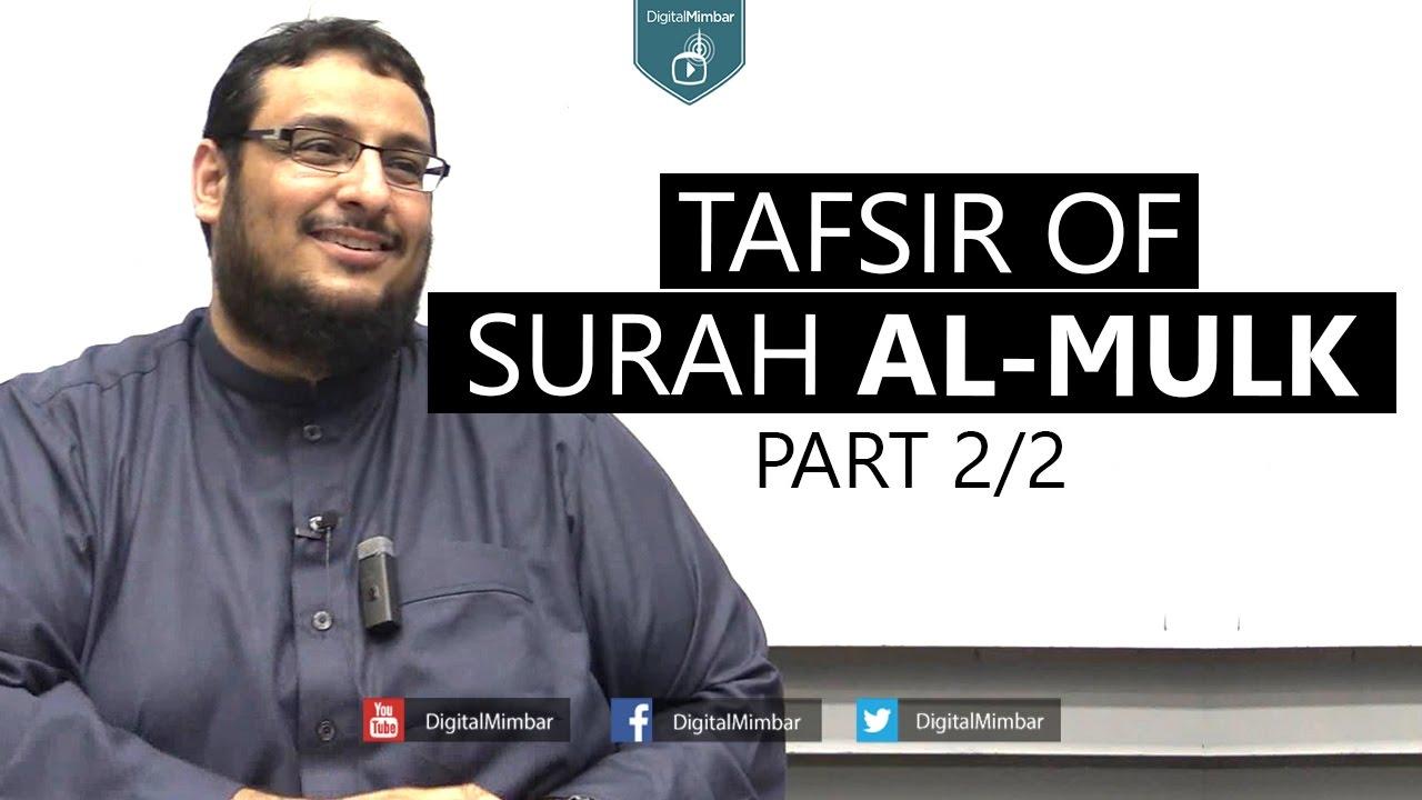 Tafsir of Surah Al-Mulk | Part 2/2 - Yahya Ibrahim