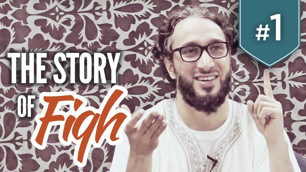 The Story of Fiqh - Part 1 - Moutasem al-Hameedy