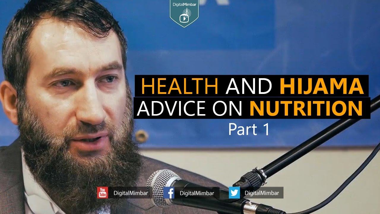Health and Hijama | Part 1 | Advice on Nutrition - Ustadh Ramiz Ibrahim
