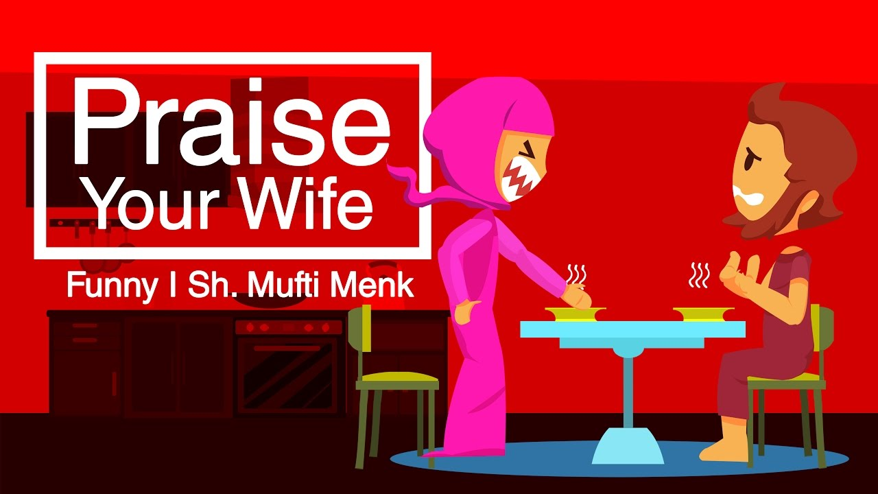 Praise your wife | Funny | Sh. Mufti Ismail Menk