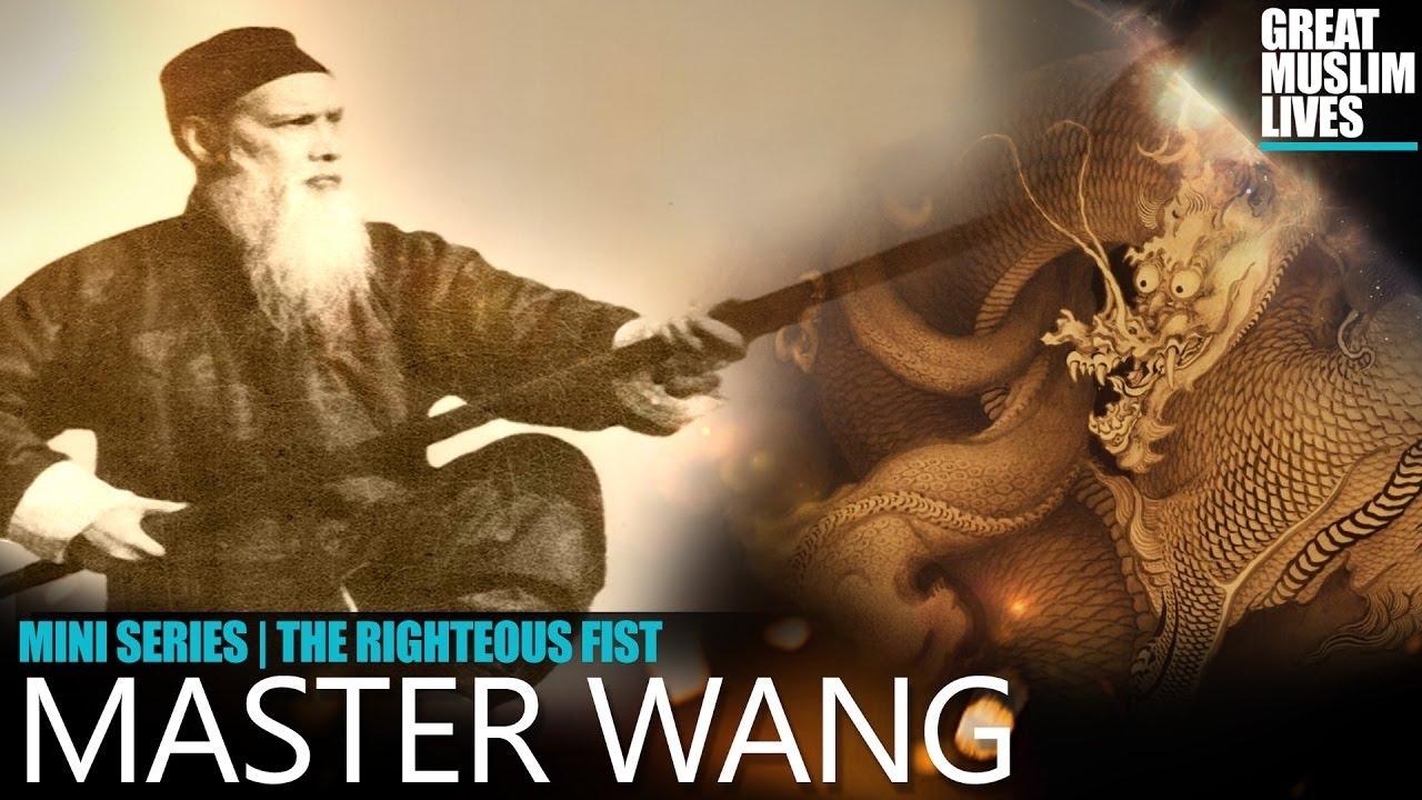 Shaolin Sheikh ~ GrandMaster Wang Zi Ping