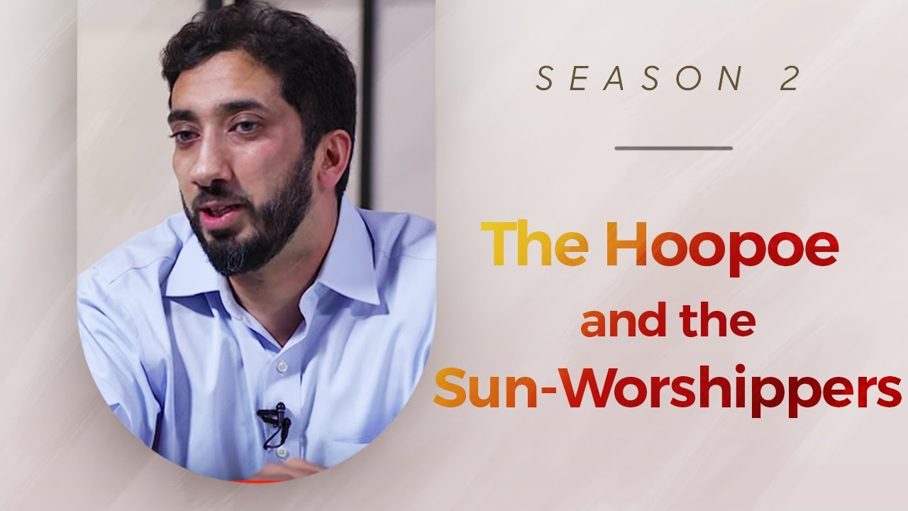 The Hoopoe and the Sun-worshippers - Amazed by the Quran w/ Nouman Ali Khan