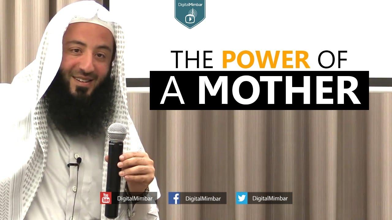 The Power Of A Mother - Wahaj Tarin