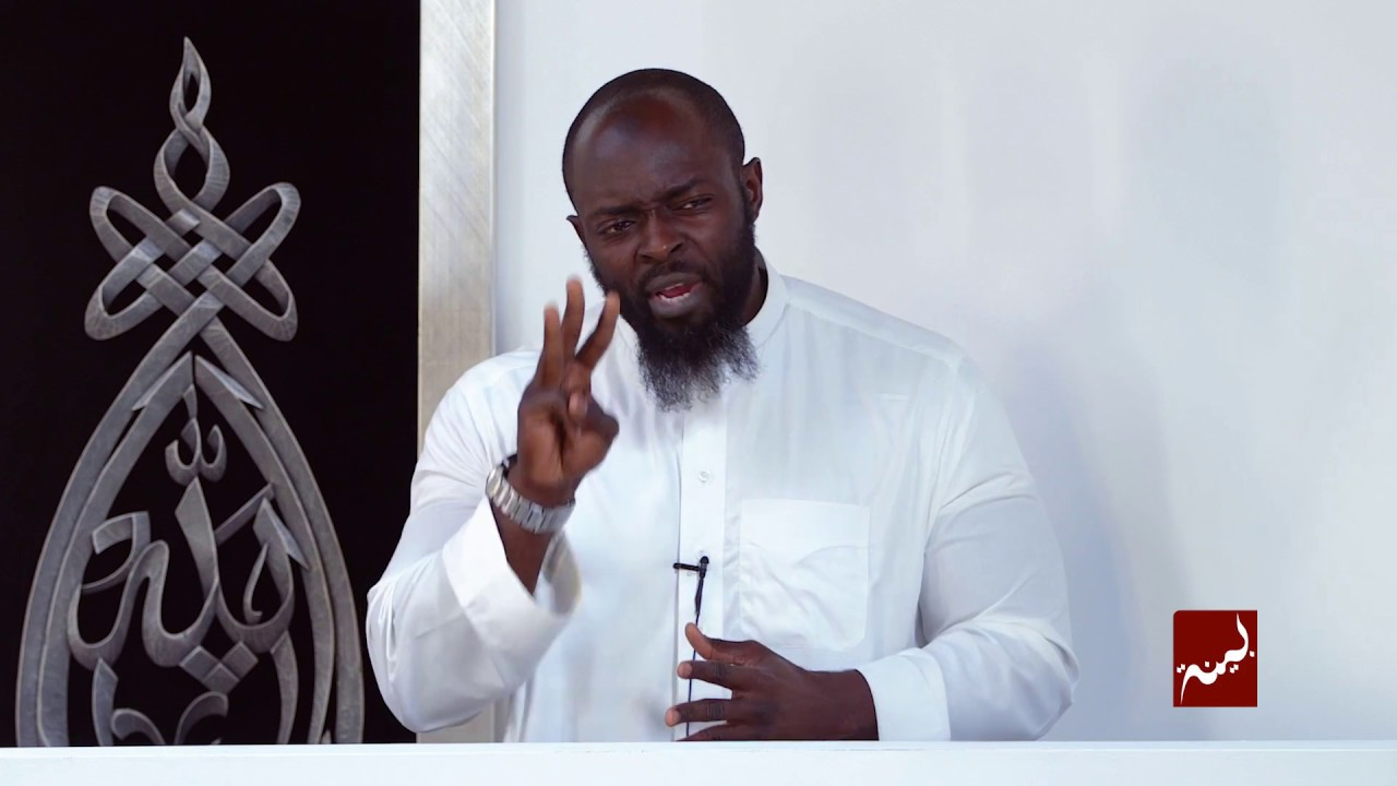 Which kind of Muslim Are you?  Khutbah by Shaykh Abdullah Oduro