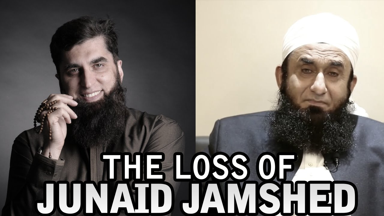 [ENG] Maulana Tariq Jameel on Junaid Jamshed's Death