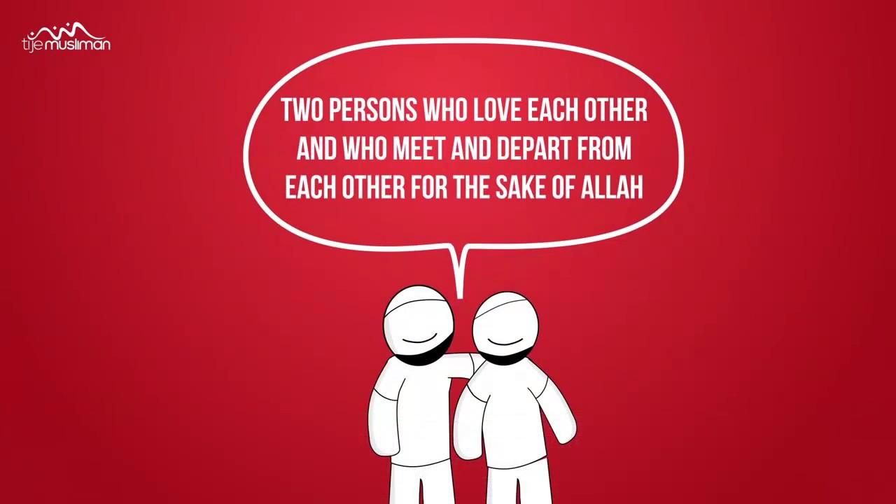 Хората които ще са под сянката на Аллах!