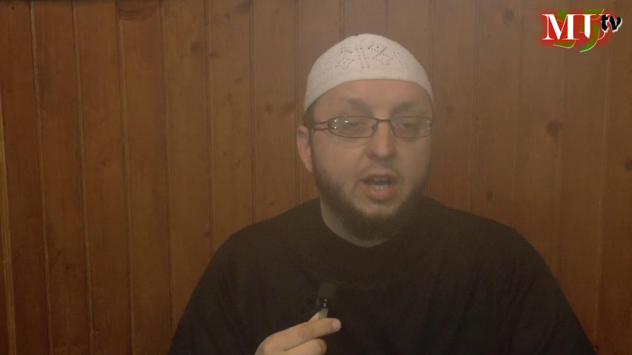 Тефсир на аят ал-Курси - Байрам Ушев