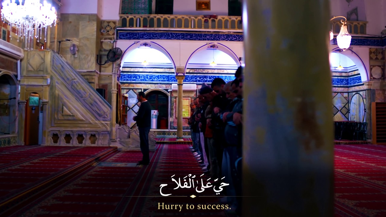 Beautiful Adhan | Hyder al Janaabi  الأذان | حيدر الجنابي