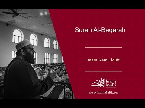 Brief Commentary Surah al-Baqara 282-286