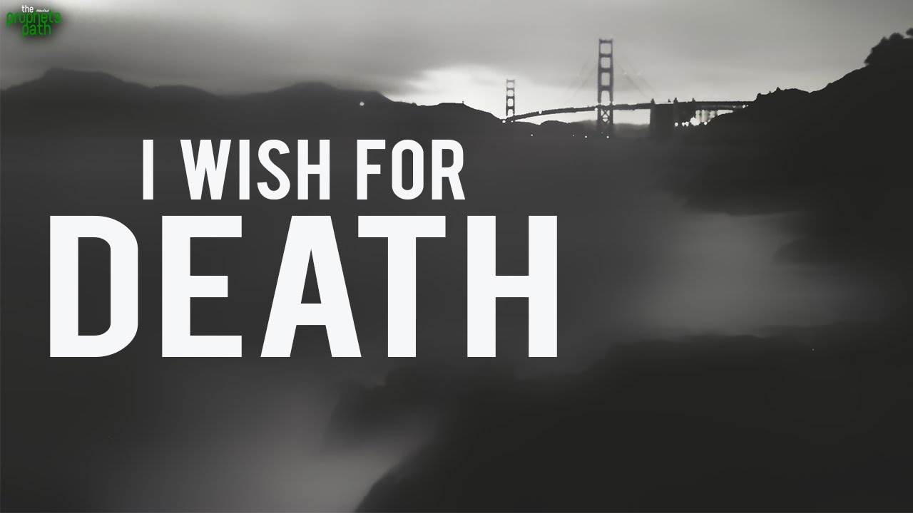 I Wish For Death! - Powerful Recitation