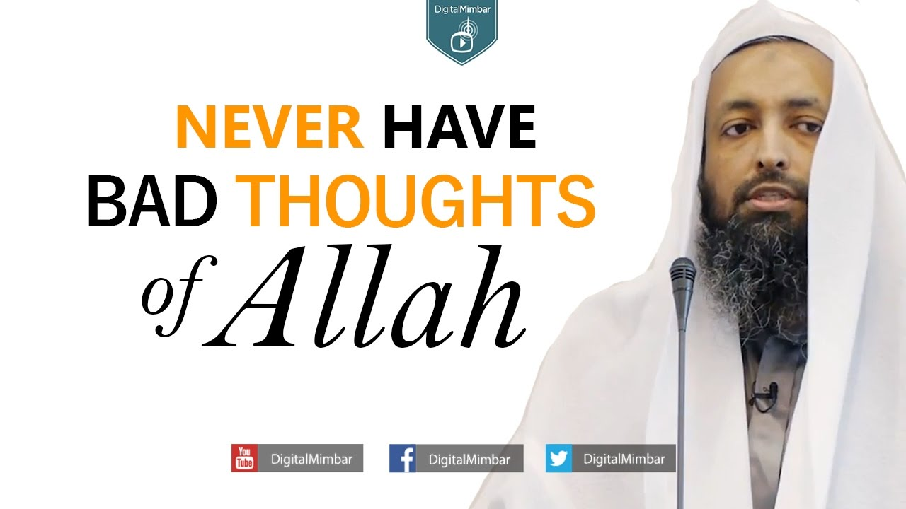 Never have BAD thoughts of Allah - Tawfique Chowdhury