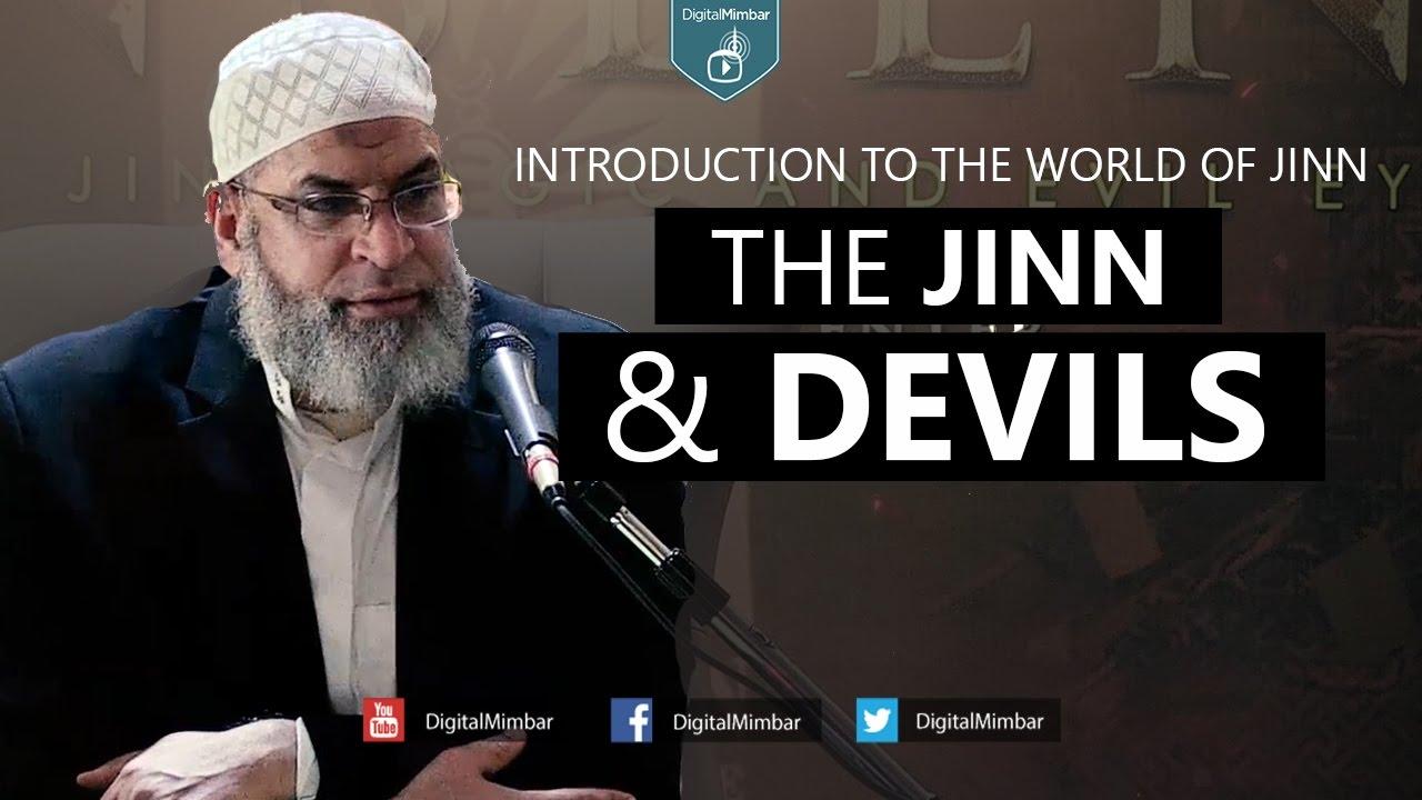The Jinn & Devils - Karim Abu Zaid