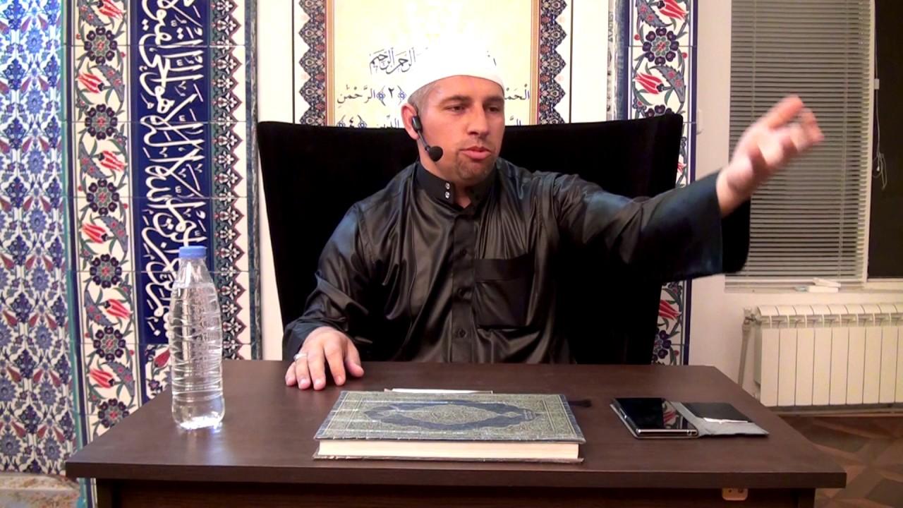 """""""Бъди мюсюлманин!!!"""" - Хусейн Ходжа"""