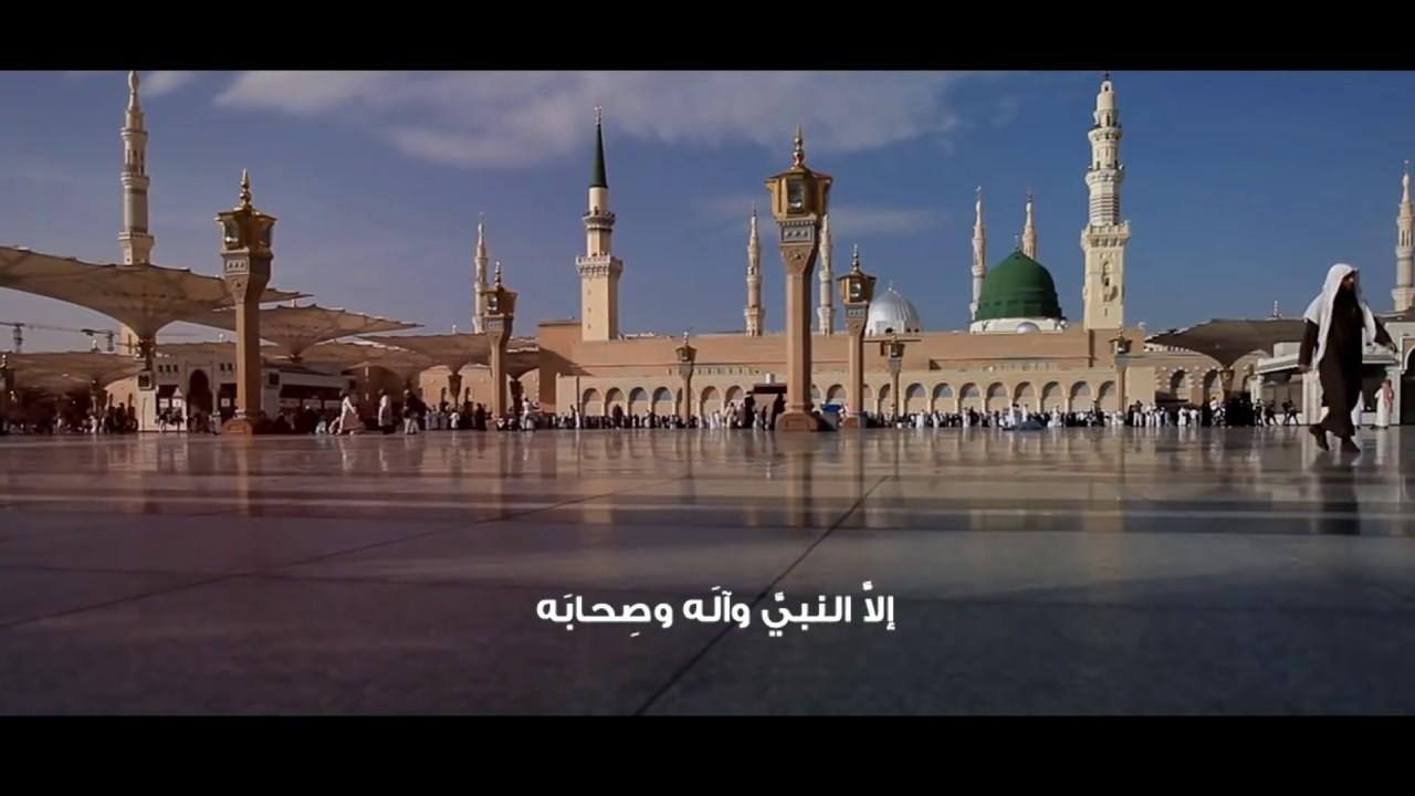 I love Prophet Muhammad (Arabic Nasheed) | إنّي أحبّ الهاشمي ﷺ | Abdullah al Mahdawa