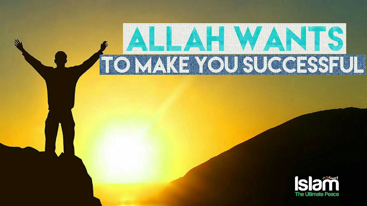 Allah wants to Forgive you !! Allah wants to make you successful ~ Bilal Assad