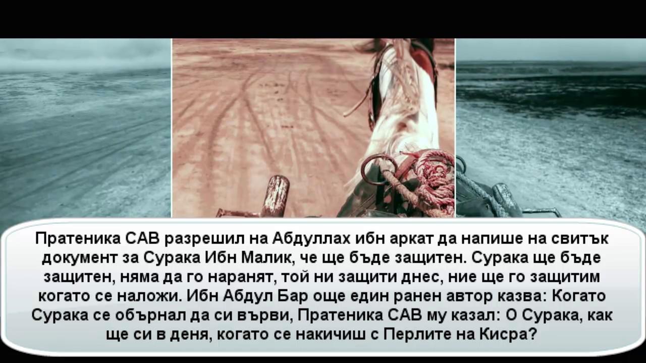 Перлите на Кисра
