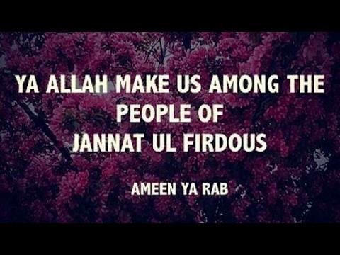 The Characteristics of People of Jannah ~ Yasir Qadhi