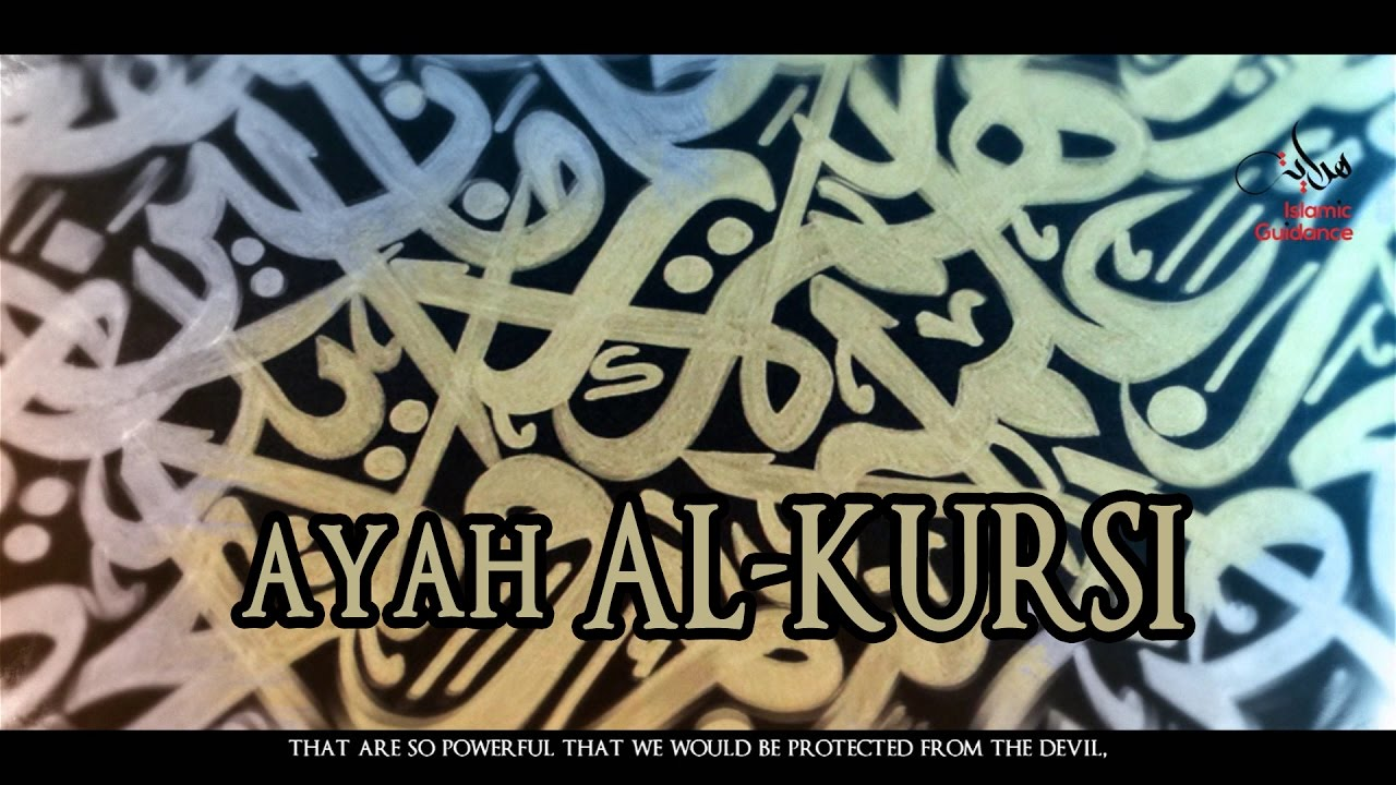 Virtues And Benefits Of Ayah Al Kursi