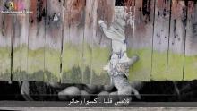 Al Oun (Arabic Nasheed) | مبارك النويبت - العون | Mubarak Nwaibet