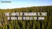 Аллах говори за месец Рамадан