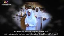 Beautiful Recitation | القارئ  ياسر العجيلي | Yasser Alojaily